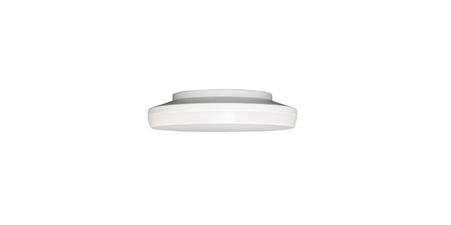 Extensive ceiling lights range efficient lighting systems sml330 ceiling light aloadofball Image collections